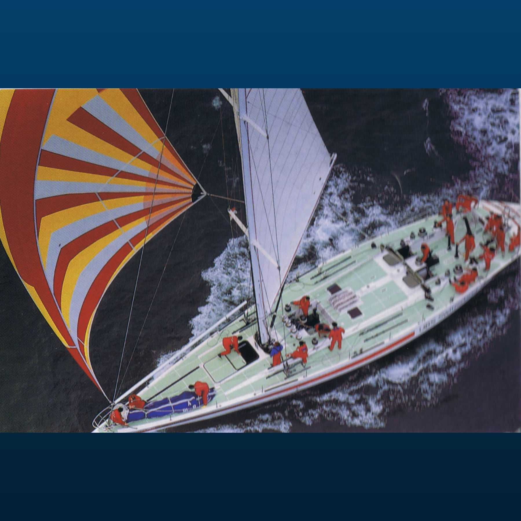 DECISION :: UBS Switzerland maxi yacht